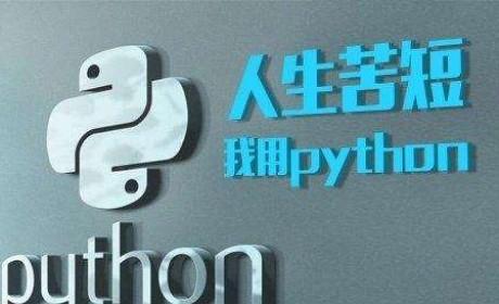 谷歌推出了史上最强的Python在线编辑器