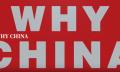 """为什么中国可以像变魔法一样建造""""超级工程""""?"""