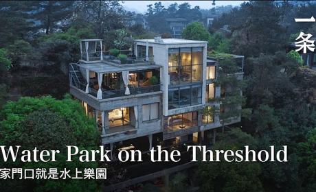 中国民间房屋建筑设计优雅作品_[一条]