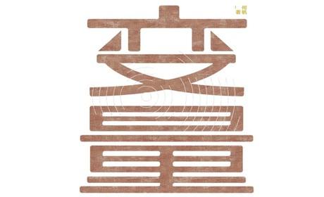 《变量:看见中国社会小趋势》PDF下载