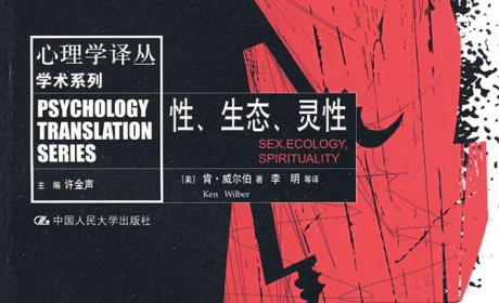 《性、生态、灵性》 PDF电子书下载 MOBI EPUB 下载