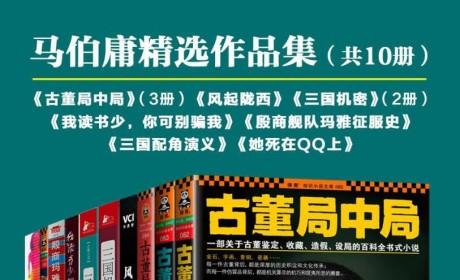 《两京十五日》PDF MOBI EPUB 电子书下载