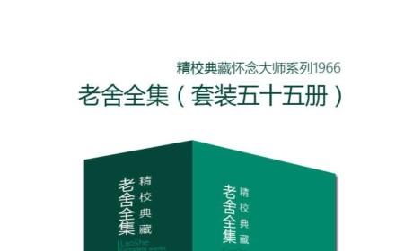 《茶馆》PDF MOBI EPUB电子书下载