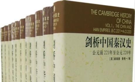 《剑桥中国史 (套装全11卷) 》PDF MOBI EPUB电子书下载