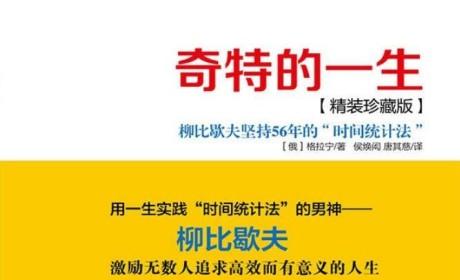 《奇特的一生(珍藏版)》PDF MOBI EPUB电子书下载
