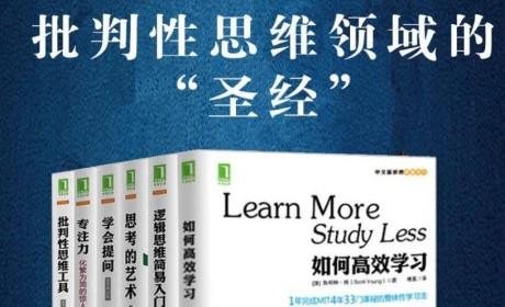 《逻辑思维简易入门》PDF MOBI EPUB电子书下载