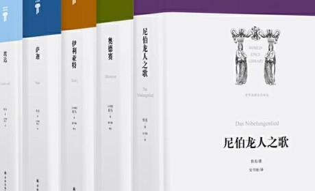 《萨迦》PDF MOBI EPUB电子书下载