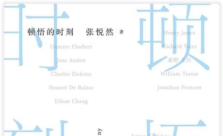 《顿悟的时刻》PDF MOBI EPUB TXT电子书下载